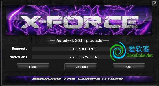 Autodesk 2014 系列软件通用注册机下载+使用教程 | 爱软客