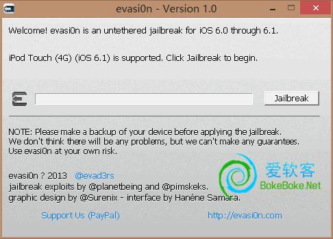 越狱的苹果才是真苹果:IOS6.1完美越狱工具evasi0n下载+图文教程+视频教程 | 爱软客