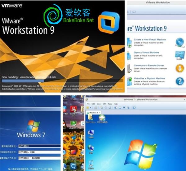 全球最强虚拟机:VMware Workstation 9.0.2 原版下载+密钥+汉化补丁 | 爱软客