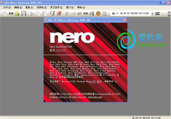 最强刻录软件:Nero Burning ROM 12.6.0.0 中文便携版下载 | 爱软客
