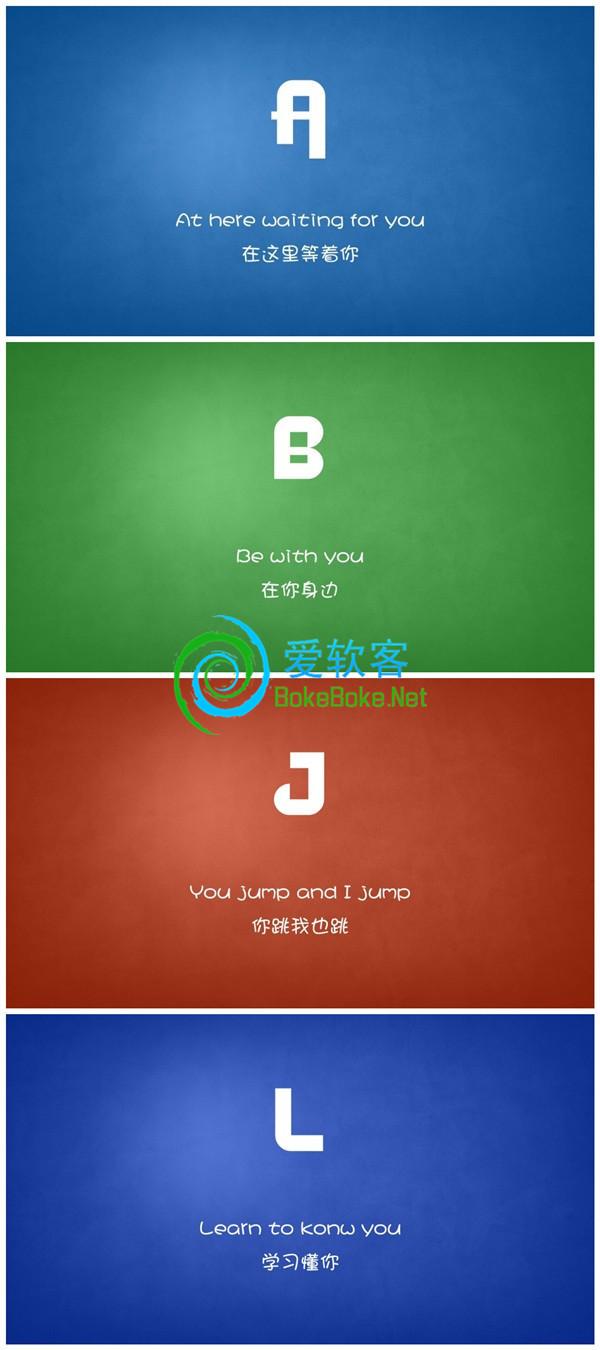 Win7/8主题:26个英文字母爱情主题包下载 | 爱软客