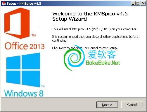 Win8/Office2013一鍵激活工具:KMSpico 4.5 下載 | 愛軟客