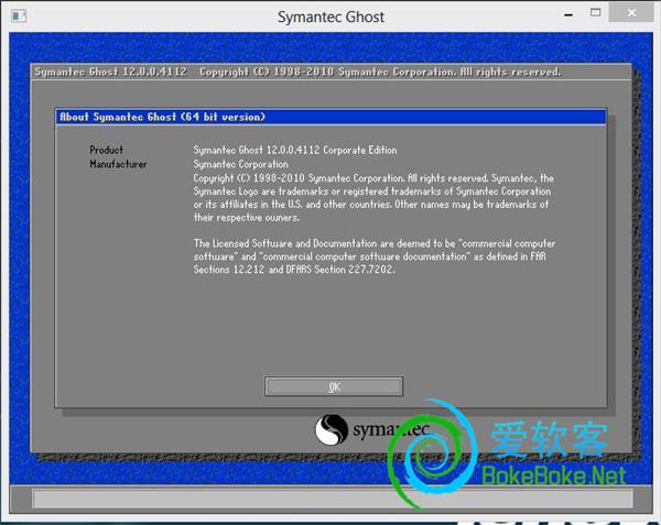 硬盘备份鼻祖:Symantec Ghost v12.0.0.4112 绿色版下载 | 爱软客