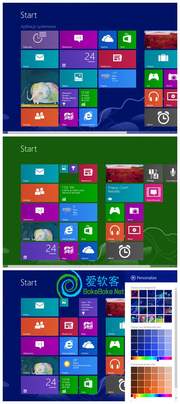火速分享:Windows Blue 泄露版下载+激活(版本号9364/内置IE11) | 爱软客