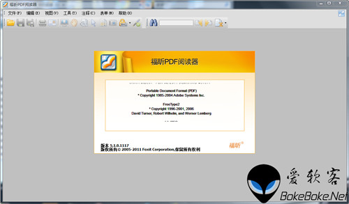 免费小巧PDF阅读器:Foxit Reader 5.1 去广告单文件版下载 | 爱软客
