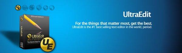 文本编辑器:UltraEdit v18.10 中文版下载+注册机 | 爱软客